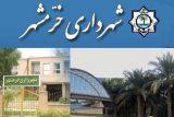 شورای شهر خرمشهر منحل شد