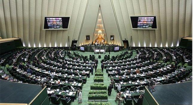 مجلس جزئیات طرح اجرای برجام را تصویب کرد + متن مصوبه