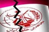 حمله موشکی به پایگاه منافقین در عراق