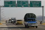 کاهش ۱۹،۶ درصدی تلفات جادهای در استان