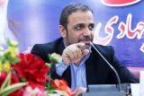 ۱۴.۸ میلیارد تومان تسهیلات اشتغالزایی برای خوزستان اختصاص یافت