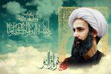 پیام آیت الله دکتر محسن حیدری به مناسبت شهادت آیت الله نمر باقر النمر