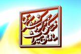 مدیر کل میراث فرهنگی خوزستان بر چه اساسی روی کار آمده است؟