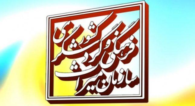 """تخریب تپههای محوطه تاریخی """" تازنگ سویلی"""" منطقه طلاور در باغملک"""
