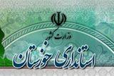 انتخاب استاندار خوزستان در هالهای از ابهام