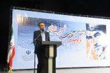 همایش بزرگداشت سالگرد قیصر امین پور در زادگاهش گتوند برگزار شد