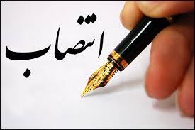 بازرسی فرمانداری شوشتر عزل شد