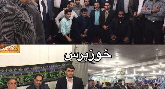 گزارش تصویری جلسه تقدیر و تشکر رییس ستاد اصولگرایان معتدل حامی دکتر روحانی از اعضای ستاد مرکزی