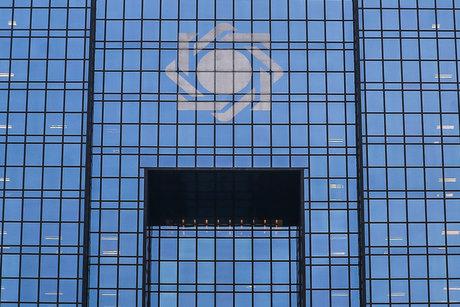 سکوت رئیس بانک مرکزی درباره موسسه(وحدت) آرمان/ آقای سیف چرا نامی از موسسه آرمان برده نمیشود؟!درخواست مردم خوزستان از رئیس جمهور