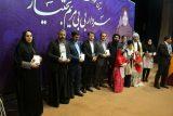 آیین نکوداشت سردار بی بی مریم بختیاری در اهواز /گزارش تصویری