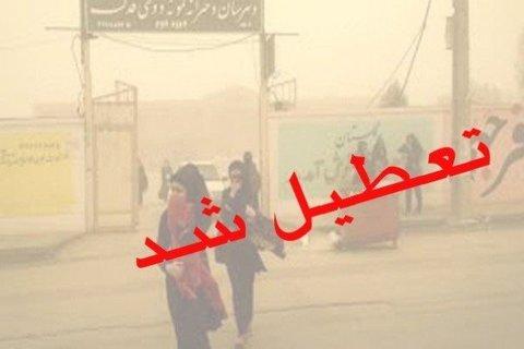 تعطیلی مدارس و کاهش ساعت کاری ادارات استان خوزستان برای فردا سه شنبه اعلام شد