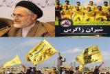 سید محمد سادات ابراهیمی در پیامی صعود تیم نفت مسجد سلیمان به لیگ برتر را تبریک گفت