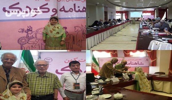 یکتا عسکری نقال و شاهنامه خوان نه ساله کشوری از شوشتر مهمان همایش بین المللی ادبیات کهن در دانشگاه فردوسی مشهد بود