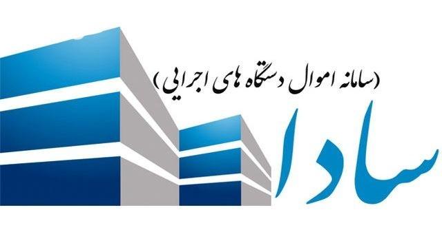 ثبت اطلاعات اموال دستگاه های اجرایی خوزستان، مطلوب ارزیابی شد