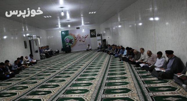 محفل انس با قرآن هیئت شهید بهنام محمدی با حضور مسئولان استانی برگزار شد+تصاویر