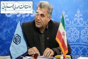 کارفرمایان خوزستانی از بخشودگی جرایم دیرکرد استفاده کنند