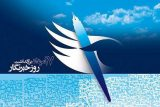 خبرنگاران با خانه خود غریبه شدند / تجلیل از خبرنگاران در اداره ارشاد اسلامی اندیمشک بدون دعوت از اصحاب رسانه