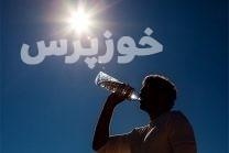 هوای شرجی تا اواخر هفته جاری همراه با مردم خوزستان است