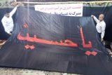 همزمان با شب اول محرم پرچم متبرک به عتبات عالیات در شوشتر برافراشته می شود