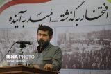 انقلاب اسلامی چهل سال است تاوان استقلالطلبی خود را میدهد