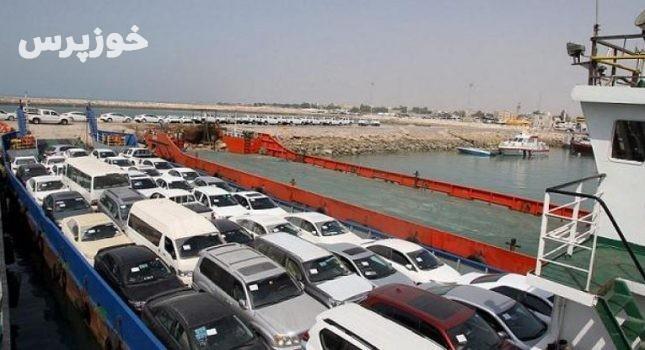 آیا کشتی همراهان خودرو ملل غرق شده است؟