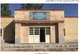 تحویل ۲۵ مرکز سلامت شبانه روزی درجه یک توسط بنیاد علوی/۳ مرکز در خوزستان