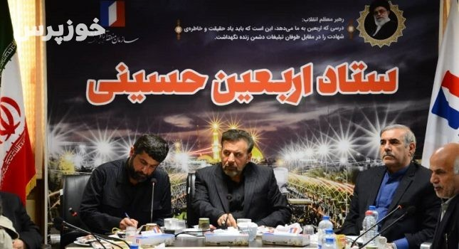 خوزستان ظرفیت اقتصادی تامین ۵۰ درصد بازار عراق را دارد