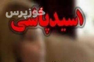 اسیدپاشی به دو مامور اجرائیات شهرداری اهواز حین جمعآوری قلیانها