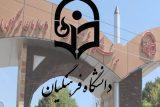 دانشگاه فرهنگیان کانون انسانسازی در کشور است