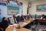 خوزپرس؛ جلسه شورای اداری شهرستان گتوند را گزارش می دهد