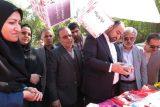 افتتاح بازارچه منطقه ای کارآفرینی و دست سازه های دانش آموزان شهرستان شوشتر