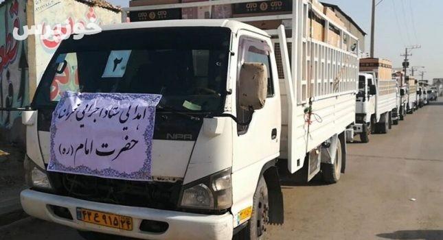 توزیع ۲۱ هزار قلم کالا بین سیل زدگان خوزستان/یک هزار قلم کالا بین سیل زدگان در شهرستان شوشتر توزیع شد