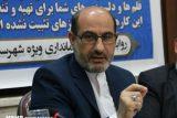 ایجاد اشتغال برای ۹۰۰ نفر با افتتاح طرح های هفته دولت در دزفول