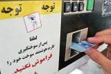 سهمیه مورد نیاز بنزین برای تمام بخشها در خوزستان تعیین میشود