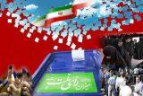 چهرههای شاخص یازدهمین دوره انتخابات مجلس در خوزستان