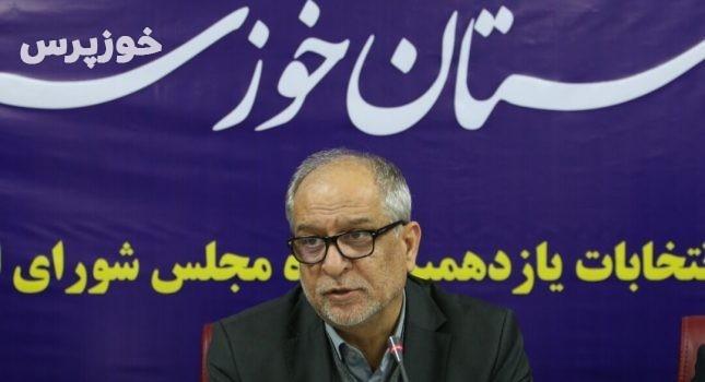۸۸۱ نفر در خوزستان داوطلب انتخابات مجلس شورای اسلامی شدند