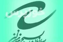 """طرح حمایتی """"وحدت"""" ویژه فعالیتهای هنری مساجد و هیئات استان اجرا می شود"""
