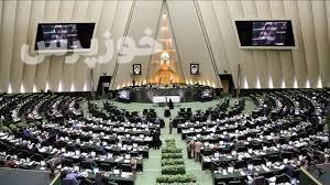 نمایندگان خوزستان جلسه با رئیس جمهور را ترک کردند