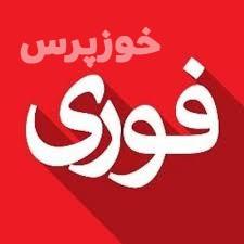 در حال حال حاضر تکلیف شهردار مسجدسلیمان مشخص نیست