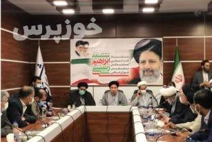اعلام حمایت قاطع سیدمحمدسادات ابراهیمی از کاندیدا توری حضرت آیت الله رئیسی