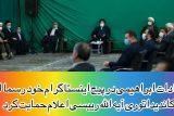 سادات ابراهیمی در پیچ اینستاگرام خود رسما از کاندیداتوری آیت الله رییسی اعلام حمایت کرد/ گامی در جهت حل معضلات اقتصادی و بیکاری جوانان