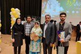 درخشش شاعر جوان شوشتر در جشنواره ملی فردوسی/تجلیل از مدیر برتر خوزستان، استاد محمد حافظی زاده+تصاویر