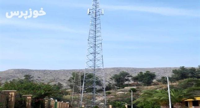 سایت همراه اول و اینترنت پرسرعت در منطقه کلگه نصب و راه اندازی شد