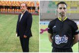 حضور پررنگ پدر و پسر ایذه ای در هفته بیست و هفتم لیگ برتر فوتبال