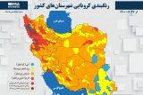 خروج هشت شهر خوزستان از وضعیت قرمز