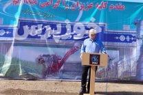 بیست وسومین برداشت نیشکر از مزارع کشت وصنعت امام خمینی (ره) شوشتر آغاز شد