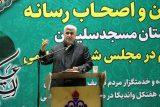 دومین نشست خبرنگاران و اصحاب رسانه شهرستان مسجدسلیمان با علیرضا ورناصری برگزار شد